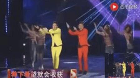 筷子兄弟《小苹果》人人都会唱跟着节奏就能跳起来的神曲!