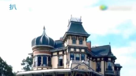 揭秘全球最豪华的十大豪宅, 马云 都惊呆了! 这才十土豪! 原版