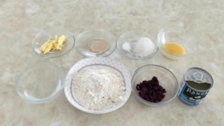 东莞烘焙学校哪家好 自学烘焙视频教程全集 君之烘焙蔓越莓饼干