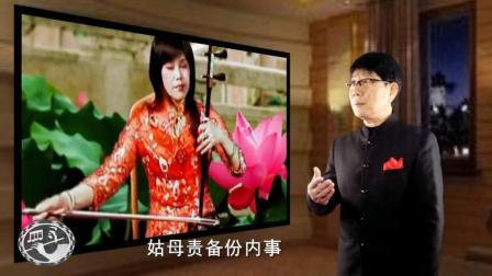 与吴芳萍合作《前园会》