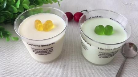 烘焙食品制作教程视频下载 QQ糖布丁的制作方法lr0 君之烘焙的牛轧糖做法视频教程