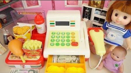 0373 - 婴儿娃娃便利店食品玩具宝宝娃娃玩