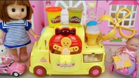 0375 - 婴儿娃娃曲奇车玩娃娃冰淇淋玩具娃娃玩