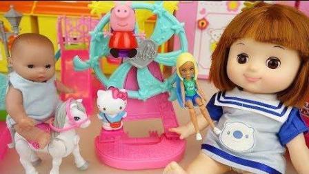 0379 - 娃娃汽车和游乐园玩具娃娃娃娃惊喜蛋玩