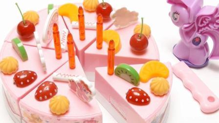 组装生日蛋糕玩具