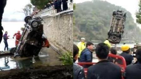 节后首日! 轿车撞断护栏坠河致4死