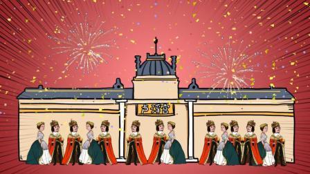 「卢浮宫」历史故事告诉你, 一座博物馆要如何才能成为世界第一?