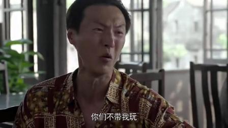 知青家庭:刁三顺翻身成大老板得意的炫耀,大江却一直看他笑话!