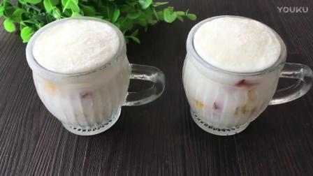蛋糕卷开裂的五大原因 椰奶果粒杯的制作方法bx0 烘焙定妆法教程视频