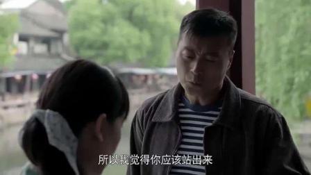 知青家庭:悦清找大江澄清当年的事情,都是因为顾主任的威逼利诱