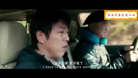 徐峥和黄渤这对活宝, 6分20秒的时候我足足笑了半小时!