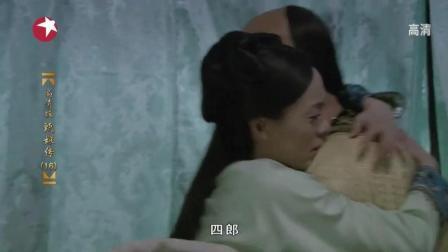 甄嬛传皇上: 眼不见, 心却可以见, 我会一直对你这么好!