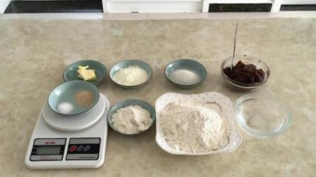 怎么做烤蛋糕 正规的西点培训学校 各种蛋糕的做法