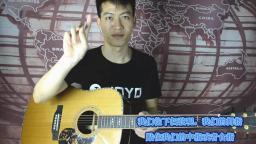 【第九课】 吉他节奏扫弦教学 快速学会和弦转换转连贯 秘笈