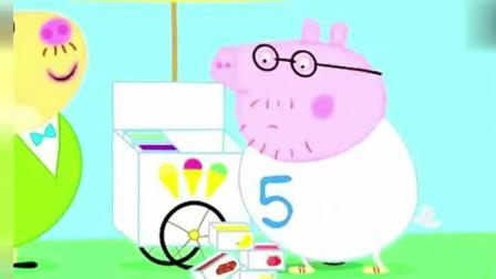 小猪佩奇: 佩奇让狗爷爷帮兔小姐开公交车!