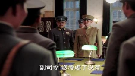 《少帅》西安事变晚上, 部下问抓住蒋介石以后怎么办, 张学良拿灯泡打了个比方