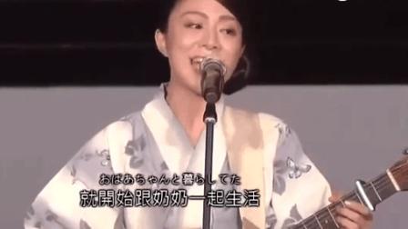 好温馨~植村花菜在镰仓音乐祭live上穿和服演唱《厕所女神》, 一首有故事的歌!