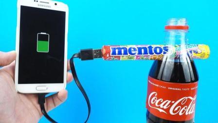 曼妥思跟可乐这样处理还能产电 你知道其中的原理吗