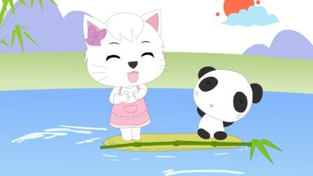 大熊猫我喜欢你流行儿歌视频