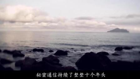 「生根之路」微視頻大赛十佳優秀作品展之《在海一方》