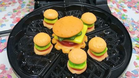 把汉堡橡皮糖扔到烙饼机里, 会发生什么事?