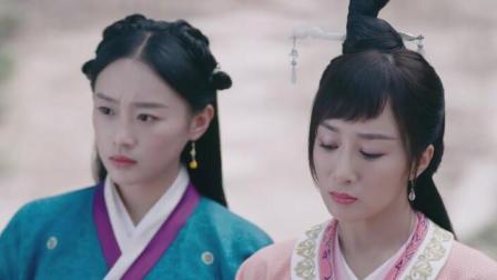 《独孤天下》庶出的女儿嫌弃夫家彩礼少, 主动向王爷示好, 还诬陷亲妹妹