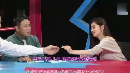 看到韩国女星的天价钻戒, 秋瓷炫语出惊人, 让韩星尴尬了!