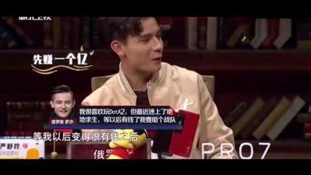 《非正式会谈》歪果仁来到中国后迷上电竞, 还拉大家一起组电竞战队!