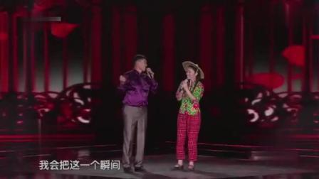 草帽姐朱之文手拉手合唱《我听过你的歌》这关系太好了!