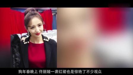 佟麗婭春晚后臺和大家的合影 網友 難怪陳思誠不離婚