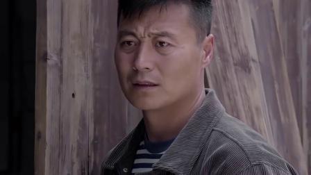 知青家庭:小芳带着孩子去城里投奔大江,大江却连个住的地都没有