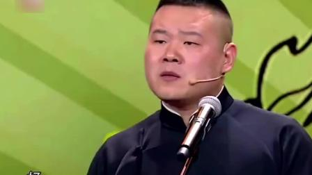 岳云鹏新作品《我们不一样》称郭德纲身高一米五, 全程笑喷!