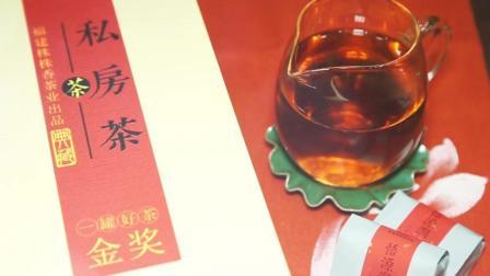映极好物馆产品展示-武夷山肉桂茶