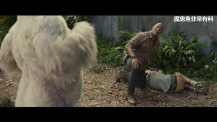 偏科幻型电影《地心历险记3》: 大型生物冲出地表, 灾难来临!
