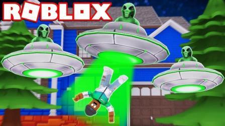 【Roblox外星人模拟器】UFO飞船破坏城市! 疯狂外星人异星战场! 小格解说 乐高小游戏