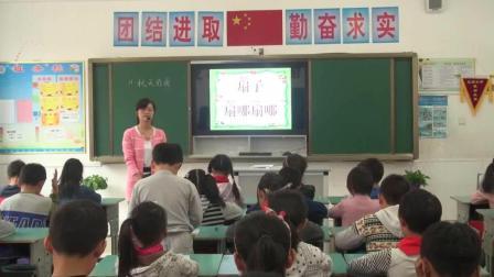 人教版语文三年级上册《秋天的雨》教学视频1