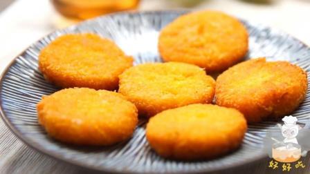 自制早餐南瓜饼 营养又健康 大人小孩都爱吃