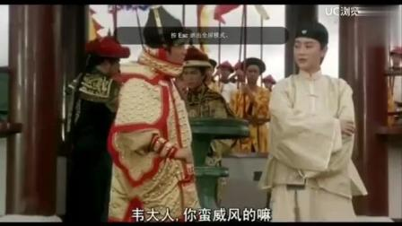 高清星爷周星驰电影里唯一一个破吉尼斯记录的粤语