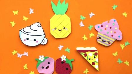 幼儿开学手工书签DIY合集, 新学期礼物草莓, 菠萝等卡通书签制作