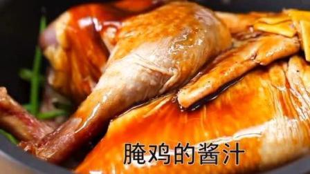 还在为没有烤箱做不出烤鸡发愁吗? 别担心今天教你一招, 用电饭煲做闷烧鸡一样美味!