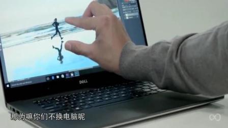 老外发明这黑科技, 让普通笔记本也能拥有触摸屏, 还支持画笔模式!