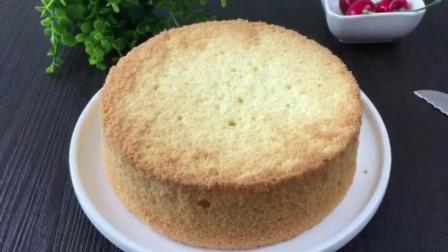 生日蛋糕坯子的做法 蛋糕烘焙班 烘焙蛋糕学校