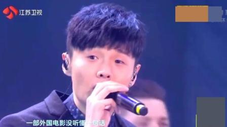 李荣浩现场再唱《李白》, 到底有多好听, 台下的观众给出答案!