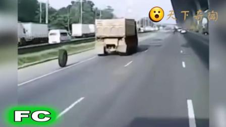 搞笑趣事精选: 司机你的轮子掉了!