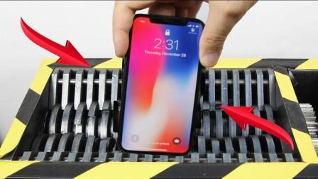 小伙新买一台iPhoneX, 丢进粉碎机测试抗压能力, 结果十分尴尬
