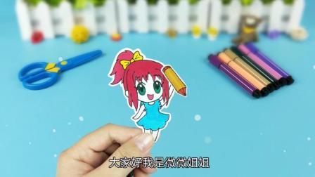 亲子简笔画丨几步画出可爱的小龙虾, 还可以涂上自己喜欢的颜色