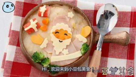 【小豆包美食】圣诞老人送礼物便当, 早餐一天一样, 宝贝超喜欢!