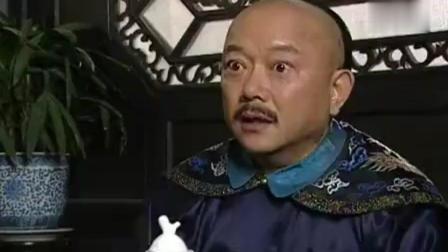 和珅请纪晓岚吃饭被讹去两万八千两银子 和珅一张张的银票数的心好痛啊