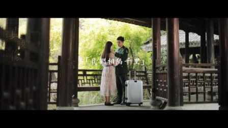 关于时光老人,关于异地军恋,感人的婚礼微电影-真映像电影