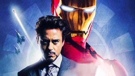这是一个不完美的超级英雄! 解析《钢铁侠》